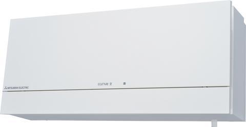 Mitsubishi Electrics värmeväxlare VL-100 byter namn till Miniventilation