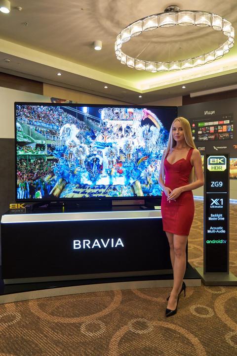 Презентация BRAVIA 22 мая 2019