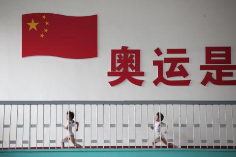 YuanPeng_China_Professional_Sport_courtesy of SWPA 2017