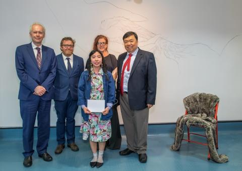 2019 Woon Prize