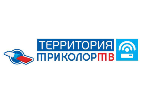"""Tricolor TV et Eutelsat lancent le service """"Territoria TricolorTV"""""""