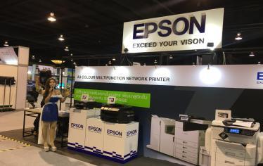 Epson in EDUCA 2017