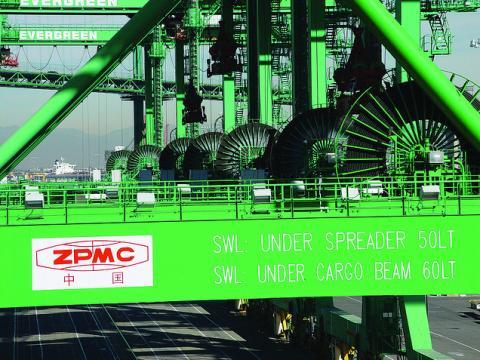 Sany Port Machinery, Gottwald Port Technology Join PEMA