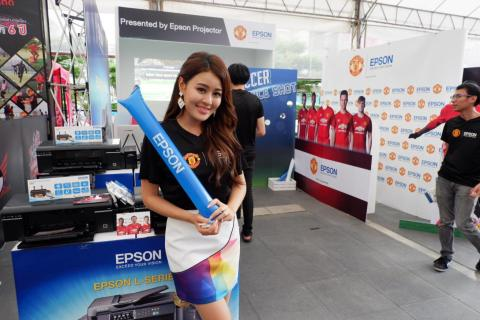 เอปสันเข้าร่วมงานแฟนปาร์ตี้ครั้งยิ่งใหญ่ในประเทศไทย #ILoveUnitedของสโมสรแมนเชสเตอร์ ยูไนเต็ด