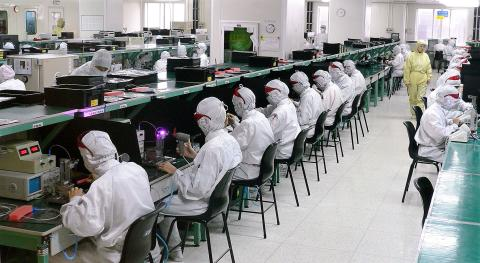 Foxconn - Longhua, China