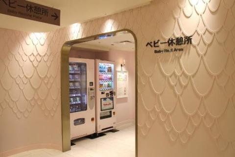 ISETAN MITSUKOSHI offers Japanese-style hospitality and services VOL.1