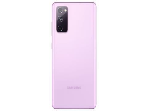 Samsung Galaxy S20 FE_16