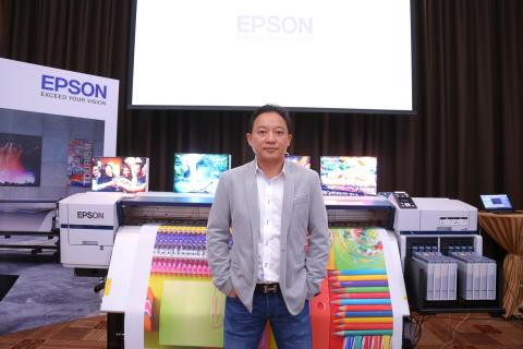 เอปสันรุกคืบกวาดส่วนแบ่งตลาดพิมพ์สื่อนอกบ้านเพิ่ม เสริมไลน์พรินเตอร์สื่อโฆษณาครบทั้งสื่อภายในอาคารและสื่อกลางแจ้ง