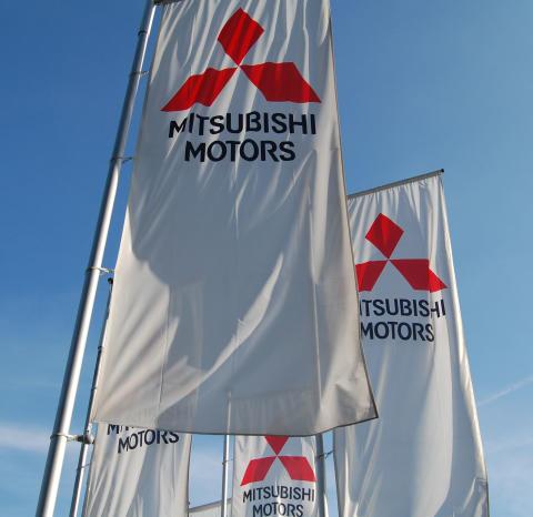 Mitsubishi auch im September weiter auf Wachstumskurs