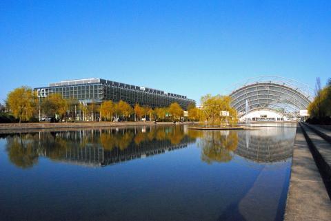 Congress Center und Messe-Glashalle