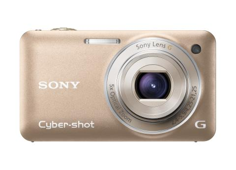 Cyber-shot DSC-WX5 von Sony_gold_03