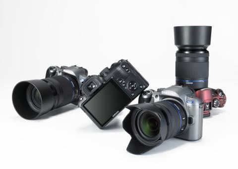 Nya kamerakoncept från Samsung