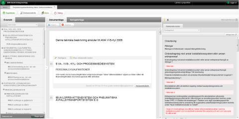AMA Beskrivningsverktyg, skärmdump