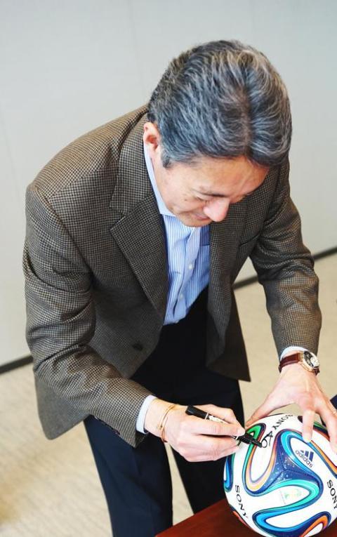 """Sony pone en marcha su programa de responsabilidad social corporativa """"Dream Goal 2014"""", vinculado a la Copa Mundial de la FIFA Brasil 2014™"""