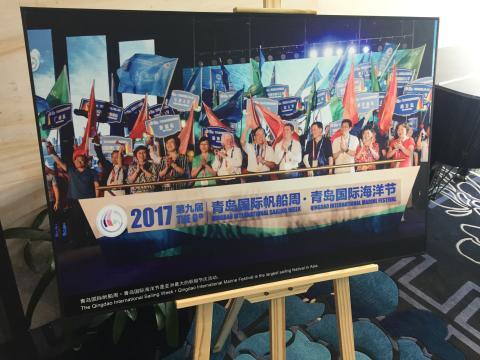 Oberbürgermeister Kämpfer und Stadtpräsident Tovar waren 2017 in China dabei