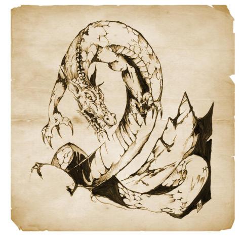 Svärdets Sång - Drakorm av Nils Gulliksson