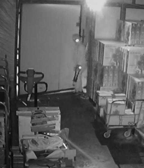 CCTV [1]