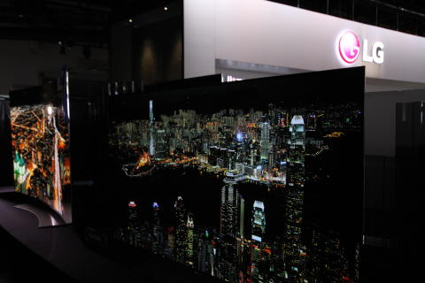 CES-messen i Las Vegas - LGs utstilling