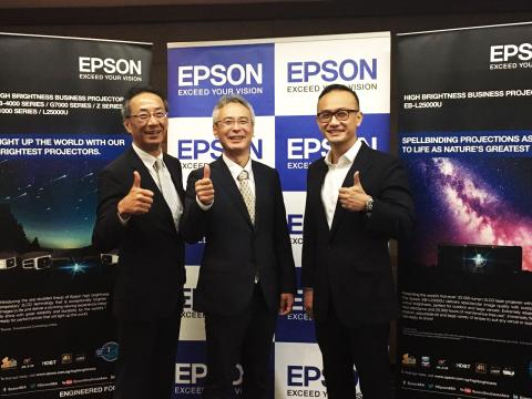 Epson - Pic 3