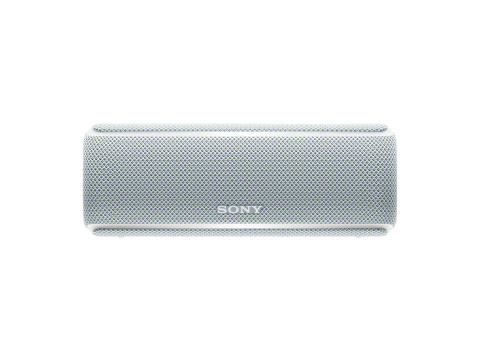 SRS-XB21_front_white-Mid