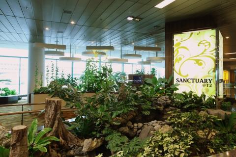 Rest area - Sanctuary @ T2 1