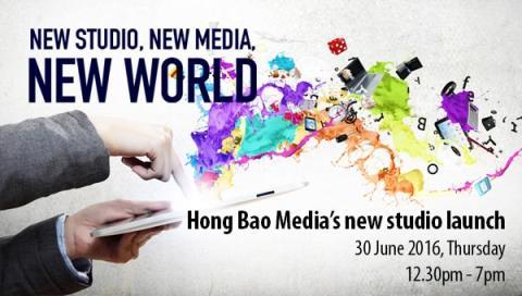 New studio, new media, new world