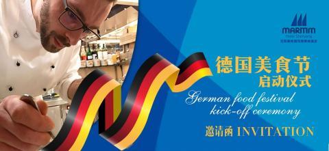 Sauerkraut, Bratwürstchen und Schnitzel /  Magdeburger Koch vermittelt deutsche Kochkünste in China