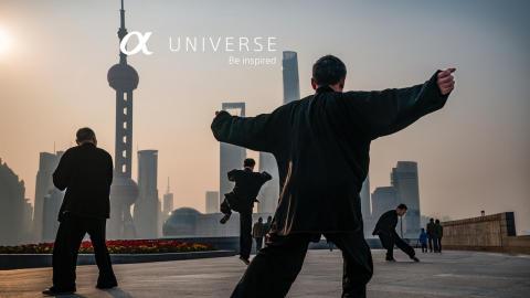 Alpha Universe 2