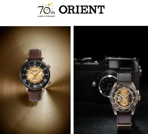 ORIENT reproduces most loved models from its 70-year history