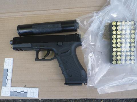 Firearm and Ammunition