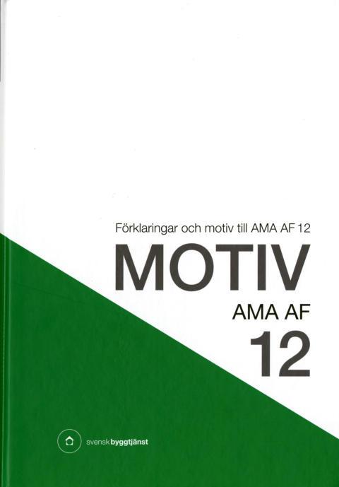 Motiv AMA AF 12