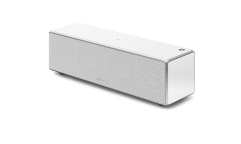 Beautiful music's always with you: new Bluetooth wireless speakers from Sony