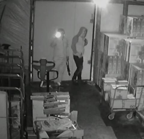 CCTV [2]