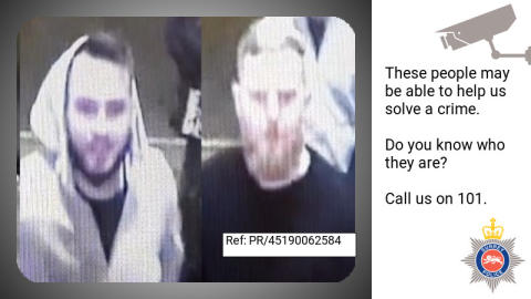 CCTV released following robbery at Walton-on-Thames pub