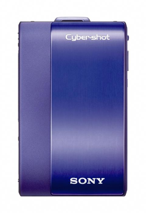68082-1200CX61400_Blue_Front-Close