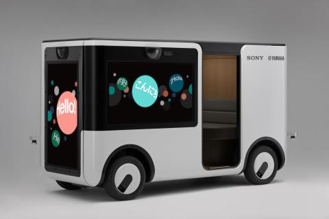 ソニーとのエンターテインメント用車両の共同開発について 新しい低速の移動体験価値を提供