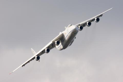 7. Platz: Antonov AN-225