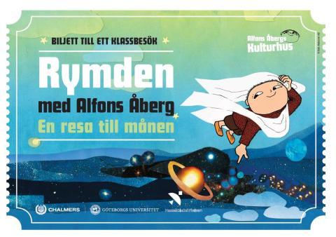 ALFONS ÅBERGS KULTURHUS RESER UT I RYMDEN