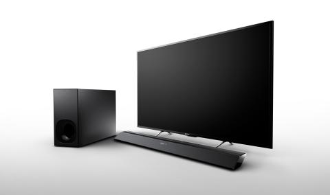 Sony brings you room-filling, cinematic sound