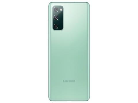 Samsung Galaxy S20 FE_17