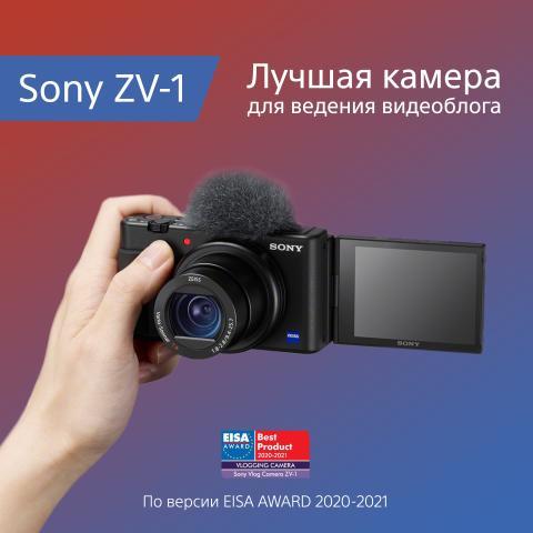 Пять наград премии EISA 2020-2021