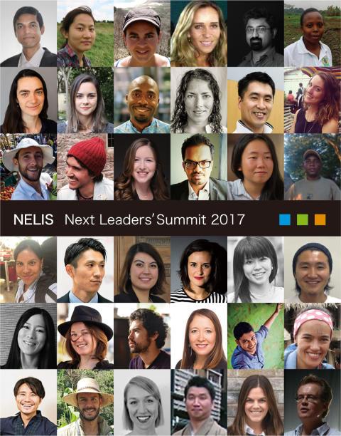 Next Leaders Summit 2017で登壇