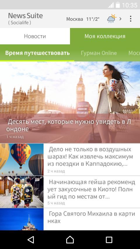 News Suite_4