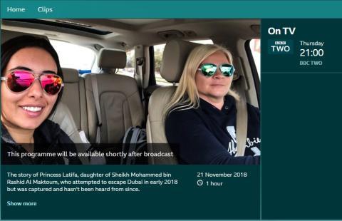 BBC2 documentary to expose UAE's enforced disappearance of Dubai princess