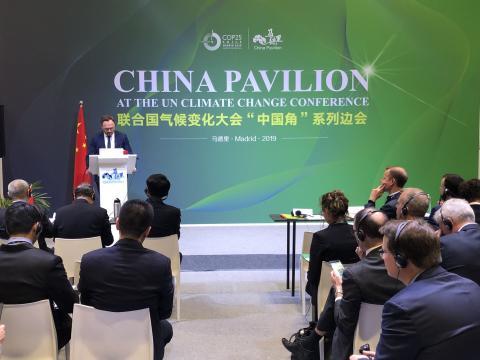 Dansk-kinesisk partnerskab viser vejen til Kinas opfyldelse af globale klimamål