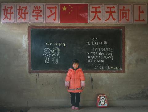 Left-behind children (5)