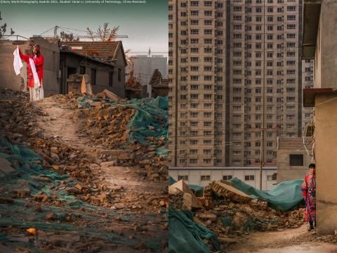Sony World Photography Awards 2021, Student © Yanan Li (University of Technology, China Mainland) (4)