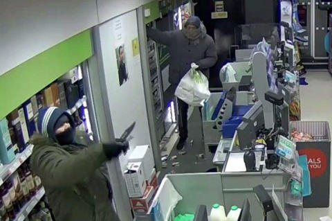 CCTV released in connection to knifepoint robbery in Epsom