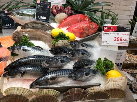 Norsk makrell i Thailand