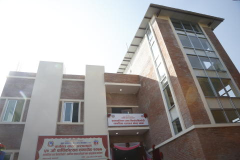Nepals første barnepsykiatriske klinikk januar 2021